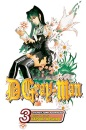 D. Gray-Man volume 3