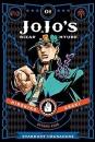 JoJo's Bizarre Adventure: Part 3--Stardust Crusaders Vol. 1: Volume 1