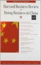 Harvard Business Review on Doing Business in China