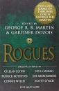 Rogues (export paperback)