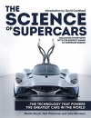 The Science of Supercars: The technology that powers the greatest cars in the world