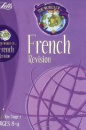 KS2 French: Year 4 (World of)