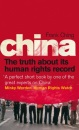 China: The Truth About Its Human Rights Record