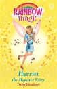 Harriet the Hamster Fairy (Rainbow Magic)