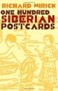 100 Siberian Postcards