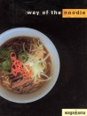 Wagamama: Way of the Noodle