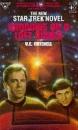 Windows on a Lost World (Star Trek)