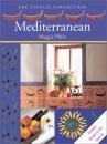 Mediterranean Style (Stencil Collection)