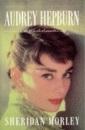 Audrey Hepburn: A Celebration