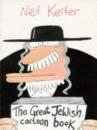 The Great Jewish Cartoon Book