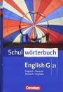 English G 21. Schulwörterbuch. Englisch - Deutsch / Deutsch - Englisch: Wörterbuch