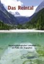 Das Reintal - Geomorphologischer Lehrpfad am Fuße der Zugspitze: Eine Wanderung durch Raum und Zeit mit einem Einblick in moderne geowissenschaftliche Arbeitsweisen