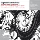 Japanese Patterns + CD Rom (Agile Rabbit Editions Free CD-ROM S.) - Pepin Van Roojen