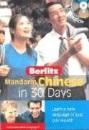 Chinese Mandarin Berlitz in 30 Days - Berlitz Publishing